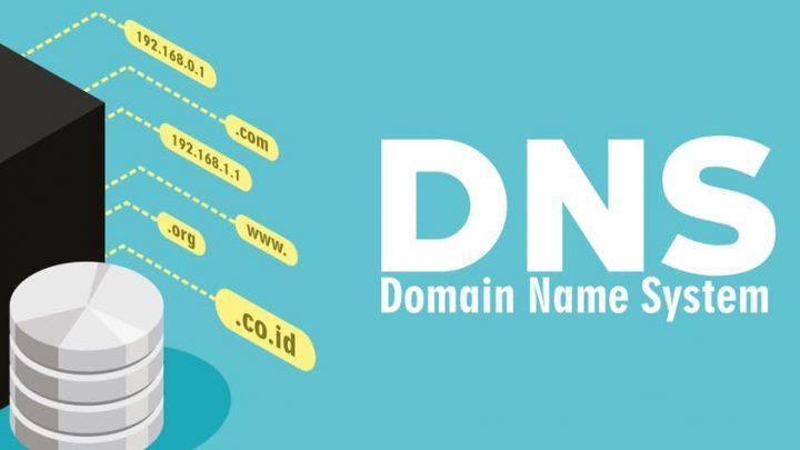 מהו שרת DNS ולמה הוא מיועד